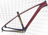 """Carbon Fiber MTB Frame 29"""" /29er 19"""" Mountain Bicycle Frame/Carbon Fiber Frame (JXYM006)"""
