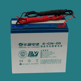 12V 20ah Solar Use Lead-Acid Battery