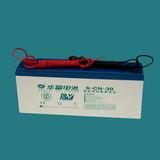 12V 30ah Solar Use Lead Acid Battery