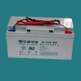 12V 50ah Solar Use Lead-Acid Battery