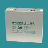 2V 800ah Solar Use Lead-Acid Battery