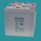 2V 1500ah Solar Use Lead-Acid Battery