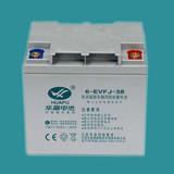 12V 38ah Ev/Car Use Gel Battery