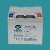 12V 38ah Ev/Car Use Lead Acid Battery