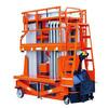 Mast Aerial Work Platforms -AMWP18-6000