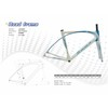 Carbon Fiber Bicycle Frame/Road Bike Frame/High Performance Carbon Fiber Frame