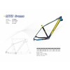 Carbon Fiber Bicycle Frame/26 Inch Hot Sale Colorful Frames/Carbon Fiber Bike Frame