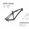 Carbon Fiber Suspension Mountain Bike Frame/Carbon Fiber Bicycle Frame