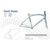 Carbon Fiber Bicycle Frame/High Performance Carbon Fiber Frame (JXYR001)