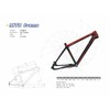 "Bicycle Parts/Carbon Fiber MTB Frame 17""/High Quality Carbon Fiber MTB Bicycle Bike Frames (JXYM011)"