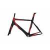 Bicycle Parts/Carbon Fiber Racer Bicycle Frame/700c Road Frame/610mm Carbon Frame (JXYR003)