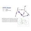 Bicycle Parts/Carbon Fiber Bicycle Rack Cyclocross Frame/Durable Carbon Frames/Clear Coating Frame (JXYR009)
