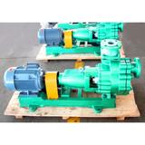 FZB Fluoroplastic Centrifugal self-priming pump