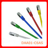 Patch Cable
