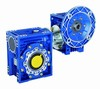 Drv Worm Gear Box Without The Motor