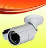 Varifocal Lens Waterproof IR Cameras (GSA-CM389-ICR)