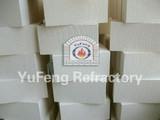 Refractory Insulating Fire Brick (JM23, JM26, JM28)
