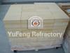 Refractory /High Alumina/Alumina/Fire Brick (YF/AL60)