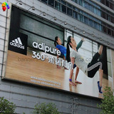 Printed Advertising Sports Sign Banner for Billboard