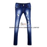 Women Skinny Broken Sexy Jeans (BG67)