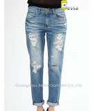 Women's Casual Ripped Jeans