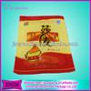 Laser Anti Fake Label laminated plastic Chicken Feed Bag/Chicken Food Packaging /Chicken Food Bag/Laminated Roll Film