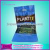 Vermiculite Packaging/PE pack Film/Packing Film/Plastic Hang Tag