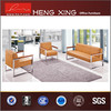 Office Furniture Stainless Steel Office Sofa (HX-F2078)