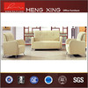 Office Furniture Stainless Steel Office Sofa (HX-F2116)
