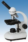 Biological Microscope XSP-101C