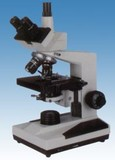 Biological Microscope XSP-307B