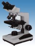 Biological Microscope XSZ-207B