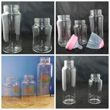 High Quality Glass Baby Bottle