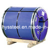 Cold Rolled AISI 201 Stainless Steel Coil