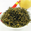 Jinjunmei Black Tea, Top Quality Black Tea,Golden Buds