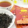 Keemun Black Tea,Organic Black Tea