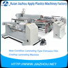 New Condition Laminating Type Extrusion Film Coating Laminating Machine