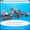 1300mm Extrusion Thermal Paper PE Coating Machine with LDPE Lamination
