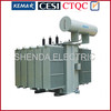 Forced Oil Water Cooled Series Rectifier Transformer