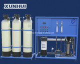 Industrial Reverse Osmosis Water Filter System Puro-1500s