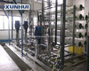 Reverse Osmosis Water Treatment Equipment for Water Ultra Purification