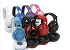 SMS Street by 50 Cent DJ Folding Wired Headphone