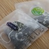 Green Tea with Coconut Fruit in Tea Bag Serving (MC-2003)
