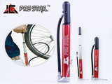 Mini Floor Bicycle Pump (Jiaguan --1030)