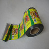 Composite Packaging Material VMCPP CPP Metalized Film