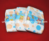 Newborn Sweet and Smart Baby Diaper with Super Absorbent Layer (S/M/L/XL)