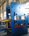 Plate vulcanizer machine (frame)XLB-315T