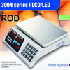 Digital Price Computing Scale with LED/LCD Display (300N)