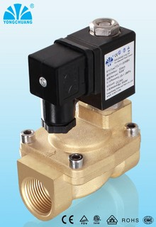 Latch Solenoid Valve Low Power Energy Saving Can Use Battery (YCL11)