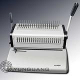 Comb Binding Machine (YG-S900)